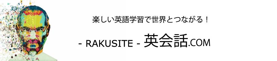 横浜ランドマークタワー内にトライズがオープン!